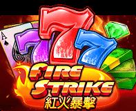 สล็อตxo firestrike - SLOTXO
