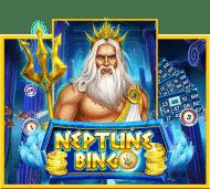 สมัครสล็อตxo neptline bingo