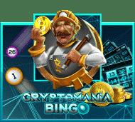 สมัครสล็อตxo cryptomania bingo